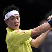 Kei Nishikori expects to be ready for the upcoming ATP World Tour Finals. | AFP-JIJI