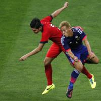 Japan keen to work off frustration in World Cup qualifiers