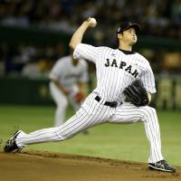 MLB scouts cast eye over Samurai Japan stars at Premier 12