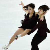 Maia Shibutani and Alex Shibutani perform their free dance routine in the ice dance competition at the NHK Trophy in Nagano on Sunday. | AFP-JIJI