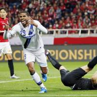 Urawa supporter tweets racial abuse against Gamba striker Patric