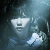 Hideo Nakata's 'Ghost Theater' recalls true horror