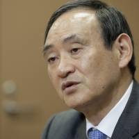 Bank of Japan has room to maintain easing, Suga says