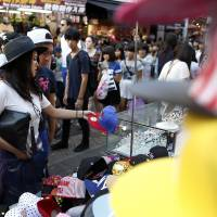 Government report says Japan's economy recovering moderately