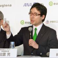 Euglena-based biofuel plant to be built In Yokohama