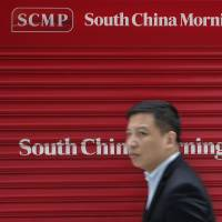 Internet giant Alibaba's deal to buy South China Morning Post raises press freedom concerns