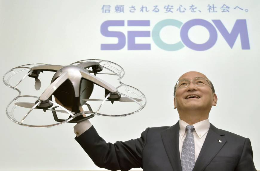Secom to start security service using drones on Friday