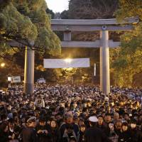 Meiji Shrine: grounds to ring in the year