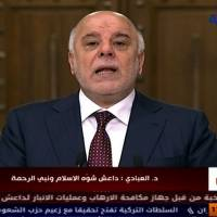 Army sensing victory, Iraq's leader vows to obliterate Islamic State in '16, retake Mosul