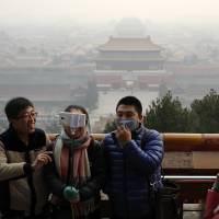 Study sees possible dip in world carbon dioxide emissions