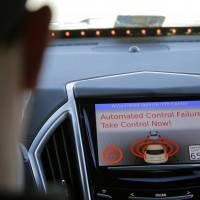 An alert system hands over automation to a driver in Blacksburg, Virginia. | AP