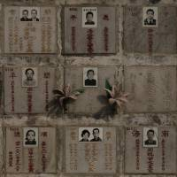 Boxes of storage with niches for cremated remains are seen at a public columbarium in Hong Kong. | AP