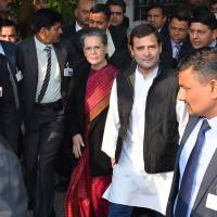 Sonia, Rahul Gandhi, accused of illegally acquiring assets, make court appearance