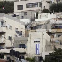 Kerry's 'binational state' comments trigger uproar in Israel