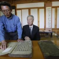 Next of Kims: Shared South Korean names are legacy of clan system