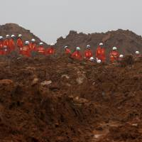 Chinese province will probe all waste sites after landslide disaster