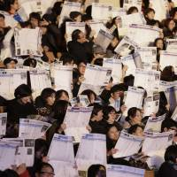 For South Koreans, overseas study loses its luster