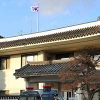 Suspicious box found at South Korean consulate in Yokohama: Yonhap