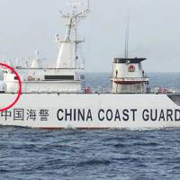 China sends Japan a message via former navy frigate