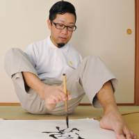 Aichi printing company publishes calendar produced by man with no arms