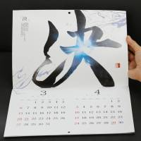 A copy of the 2016 calendar designed by congenital amputee Hiroshi Tsuzuki and marketed by his employer Chuden Wing Co. is seen. | CHUNICHI SHIMBUN