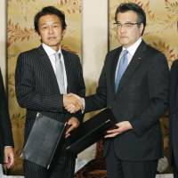 In merger test, DPJ, Ishin agree to form joint Diet group
