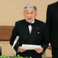 Japan's Emperor, Empress to pay five-day visit to Philippines in January