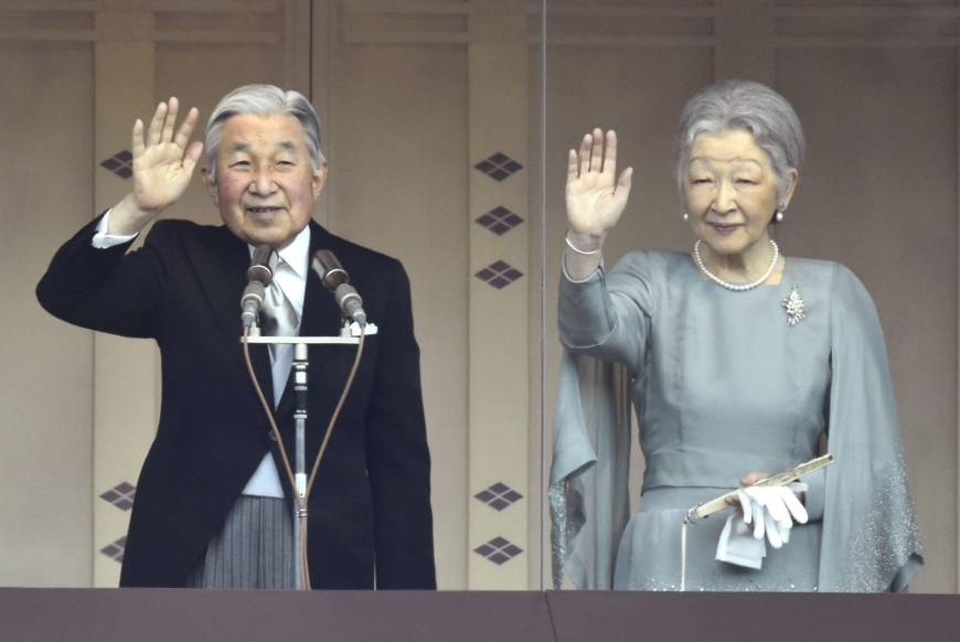 Emperor Akihito turns 82, pays tribute to WWII victims and people living with its legacy