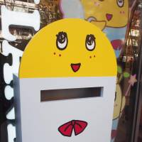 A mailbox has been set up in Funassyiland Select Harajuku for customers to send letters to Funassyi. | KYODO