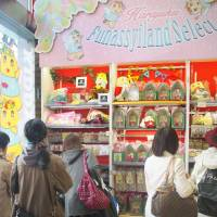Funassyiland Select Harajuku, which opened earlier this month, is proving popular with female customers. | KYODO