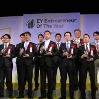 Candidates for the Challenging Spirit award at the EY Entrepreneur Of the Year event take the stage at the Imperial Hotel in Tokyo on Nov. 24. | KAZUAKI NAGATA