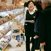 Japan processed meat industry's year-end gift sales take hit in wake of WHO cancer report