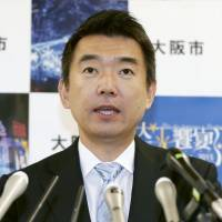 Hashimoto's political career pauses, for now