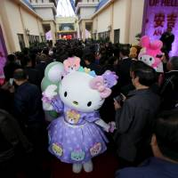 Hello Kitty owner Sanrio says site's security fixed