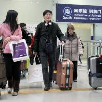 Kansai International, Naha to get more immigration officers
