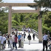Ise braces for tourism boom following G-7