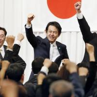 Ishin no To re-elects Matsuno as head, sets stage for DPJ tie-up talks