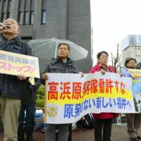 People protest in front of the Fukui Prefectural Government office on Tuesday over the plans to restart reactors 3 and 4 at Kansai Electric Power Co.'s Takahama power plant. | KYODO