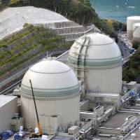 Kansai Electric Power Co.'s Takahama nuclear power plant sits on the Sea of Japan coast in the town of Takahama, Fukui Prefecture. | KYODO