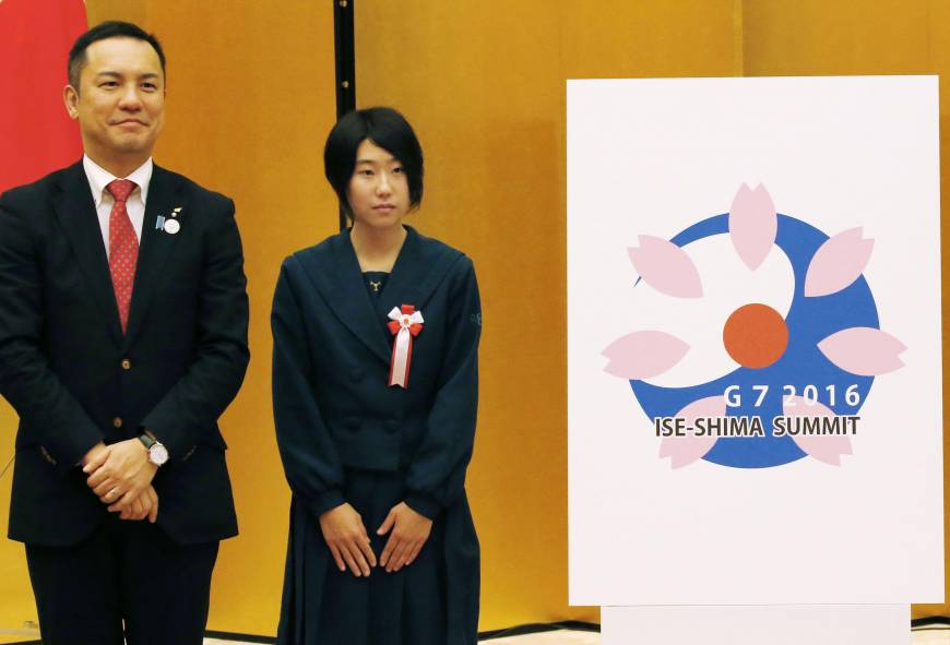 Japan picks high school student's design for 2016 G-7 summit logo
