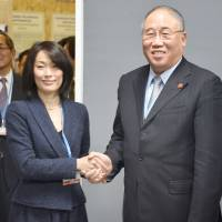 Japan climate chief Marukawa meets with China minister, Ban in Paris, backs five-year goal review