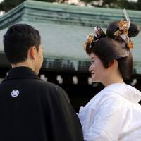 Big data used to support marriage hunting in Japan