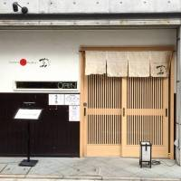 Japanese Soba Noodles Tsuta, which actually serves ramen, was elevated to the ranks of restaurants awarded one Michelin star in the guide for 2016, which goes on sale Friday. | ROBBIE SWINNERTON