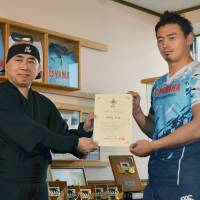 Rugby star Goromaru receives 'Master of Ninja' award