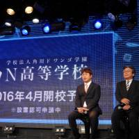 Nobuo Kawakami (left), chairman of IT and media company Dwango Co., and Tatsuo Sato, chairman of publishing house Kadokawa Corp., introduce the correspondence N High School at a news conference held in October at event space Nicofarre in Tokyo's Roppongi district. | SHUSUKE MURAI