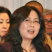 Four opposition parties pick first common candidate for summer election