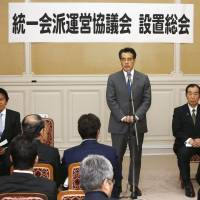 Democratic Party of Japan leader Katsuya Okada addresses a meeting in Tokyo on Dec. 15 after the largest opposition party agreed with Ishin no To (Japan Innovation Party) to form an alliance in the Diet. Ishin chief Yorihisa Matsuno is seated at far left. | KYODO