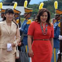 Princess Mako in Honduras for 'year of friendship' diplomatic visit