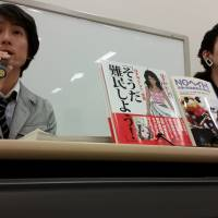 Anti-racism campaigners Yu Iwashita (left) and Shin Sugok protest the release of a book compiling what they called 'racist' cartoons drawn by artist Toshiko Hasumi during a news conference in Tokyo on Monday. | TOMOHIRO OSAKI