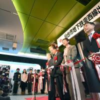 New subway line opens in disaster-hit Sendai